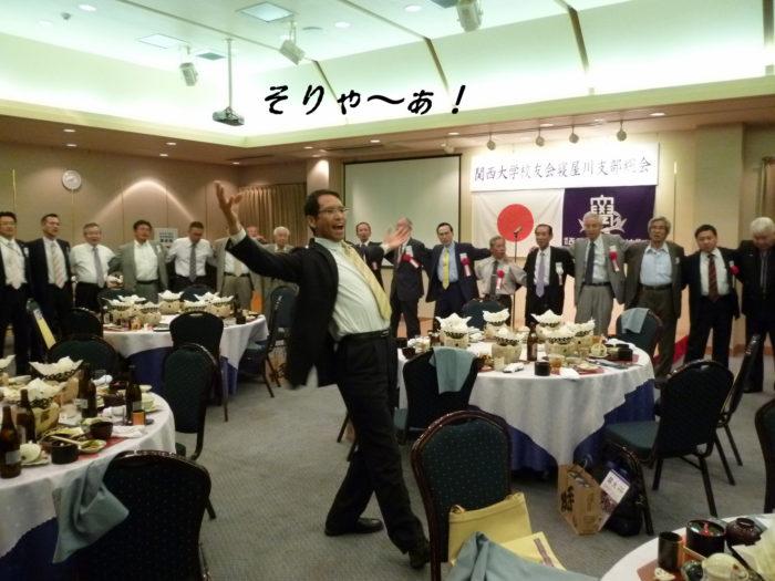 平成23年 寝屋川支部 総会